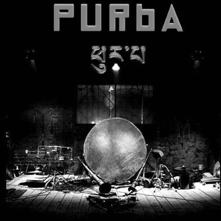 PURBA